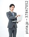 男性 人物 ビジネスマンの写真 37847052