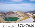 御釜 火口湖 五色沼の写真 37847080