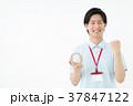 男性 職員 ポロシャツの写真 37847122