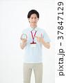 男性 職員 ポロシャツの写真 37847129