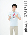 男性 職員 ポロシャツの写真 37847142