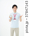 男性 職員 ポロシャツの写真 37847143