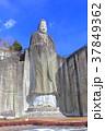大谷寺の平和観音 37849362