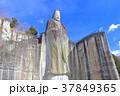 大谷寺の平和観音 37849365