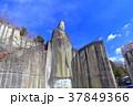 大谷寺の平和観音 37849366