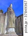 大谷寺の平和観音 37849367