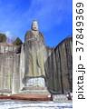 大谷寺の平和観音 37849369