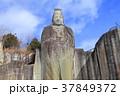 大谷寺の平和観音 37849372