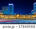 東京駅 駅 夜景の写真 37849568