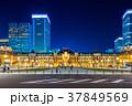 東京駅 駅 夜景の写真 37849569