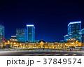 東京駅 駅 夜景の写真 37849574
