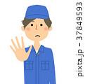 男性 作業服 作業員のイラスト 37849593