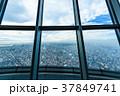 都市 風景 空の写真 37849741