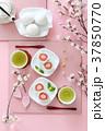 いちご大福 桜 春の写真 37850770