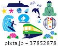 鎌倉・湘南 37852878