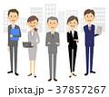 人物 ビジネス 複数のイラスト 37857267