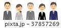 人物 ビジネス 複数のイラスト 37857269