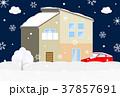 住宅 雪 37857691