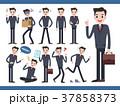 ビジネスマン キャラクター 文字のイラスト 37858373