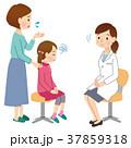 小児科 子供 診察 心療内科 37859318