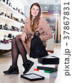 女性 お店 ショップの写真 37867831