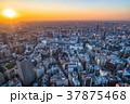 《東京都》池袋の夕暮れ 37875468