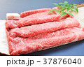 食べ物 肉 牛肉の写真 37876040