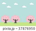 春 桜 ベクターのイラスト 37876950