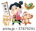 日本一の桃太郎とお供の犬、猿、きじ 37879291