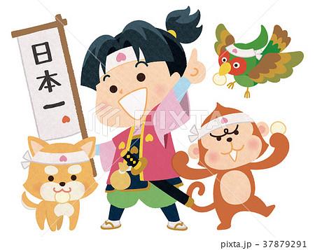 日本一の桃太郎とお供の犬猿きじのイラスト素材 37879291 Pixta
