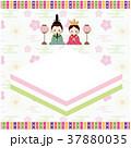 菱餅 フレーム 桃の節句のイラスト 37880035