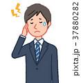 頭痛 痛い 病気のイラスト 37880282
