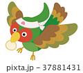 日本一の桃太郎のお供の雉 37881431