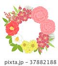 花 正月 リースのイラスト 37882188