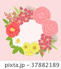花 正月 リースのイラスト 37882189