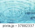 水 波紋 水面の写真 37882337