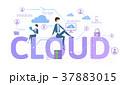 クラウド コンピューティング ベクトルのイラスト 37883015