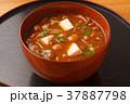 味噌汁 和食 汁物の写真 37887798