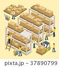 配達 流通 物流のイラスト 37890799