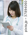 人物 医者 ドクターの写真 37894060