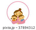 仲良し 親子 子供のイラスト 37894312