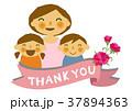 仲良し 母の日 親子のイラスト 37894363