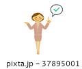 女性 会社員 ビジネスウーマンのイラスト 37895001