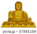 金の奈良の大仏のイメージ 37895109