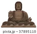 観光地奈良の大仏イメージ 37895110