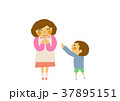 仲良し 母親 子供のイラスト 37895151