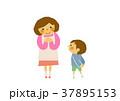 保母さん 母親 子供のイラスト 37895153