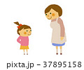 保母さん 母親 子供のイラスト 37895158