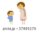 お母さん 母子 親子のイラスト 37895270