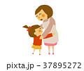 お母さん 母子 親子のイラスト 37895272